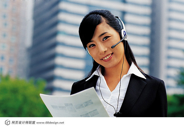 Business People Stock 22936