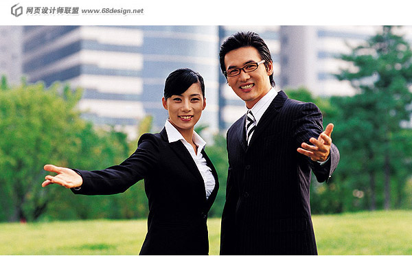 Business People Stock 23144