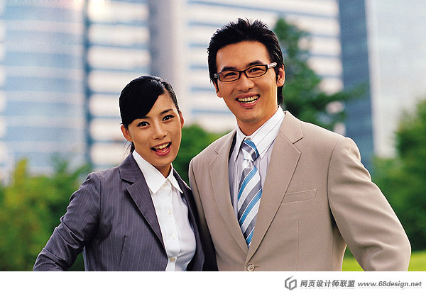 Business People Stock 23420