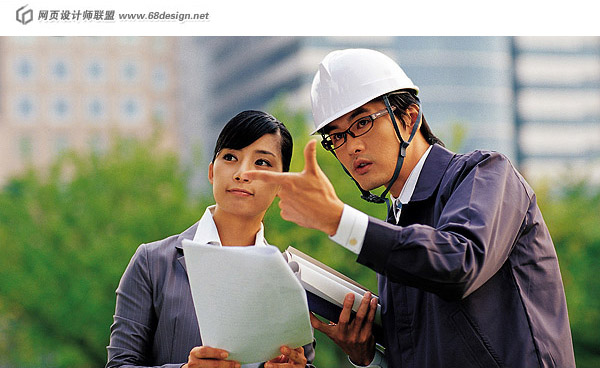 Business People Stock 23607
