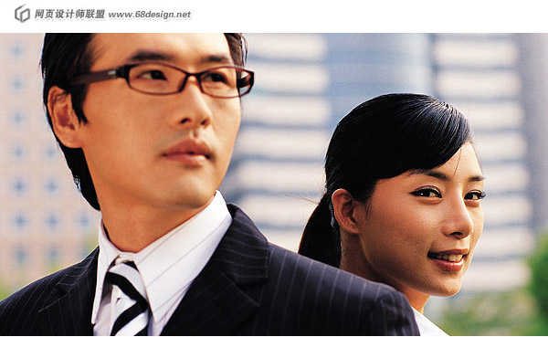 Business People Stock 24744