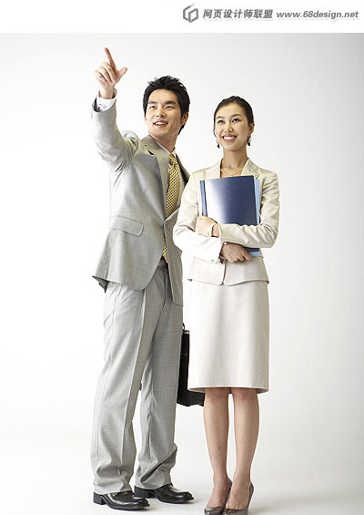 Business People Stock 26506