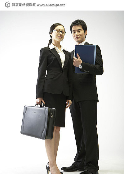 Business People Stock 26863