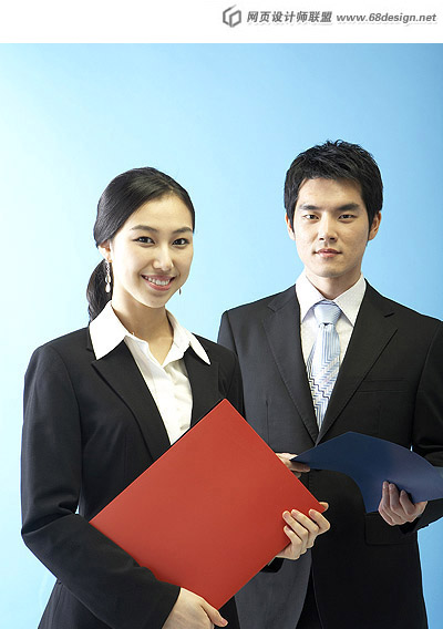 Business People Stock 27465