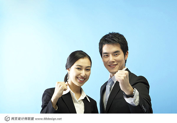 Business People Stock 27472