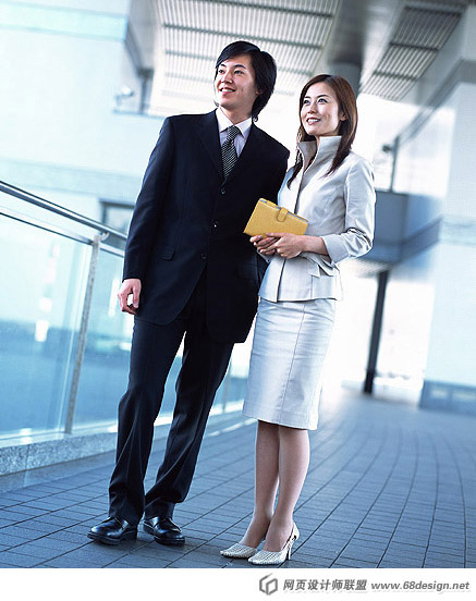 Business People Stock 5235