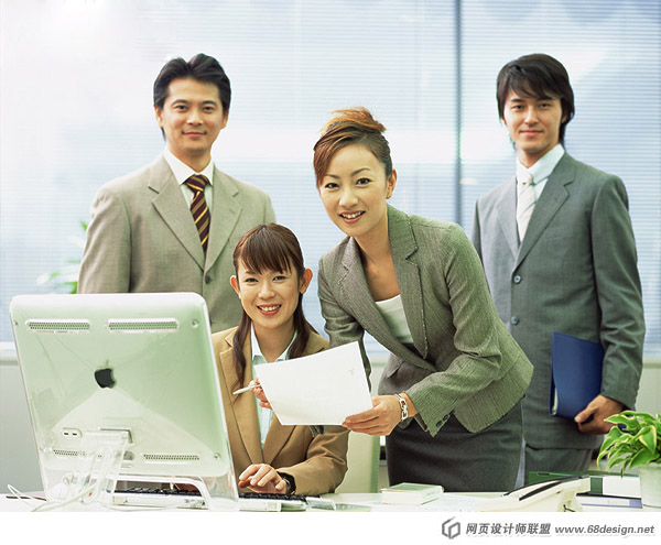 Business People Stock 9577