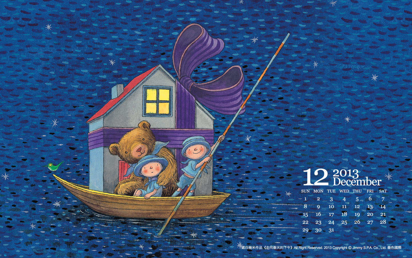 Month Calendar Wallpaper Christmas Edition 49744