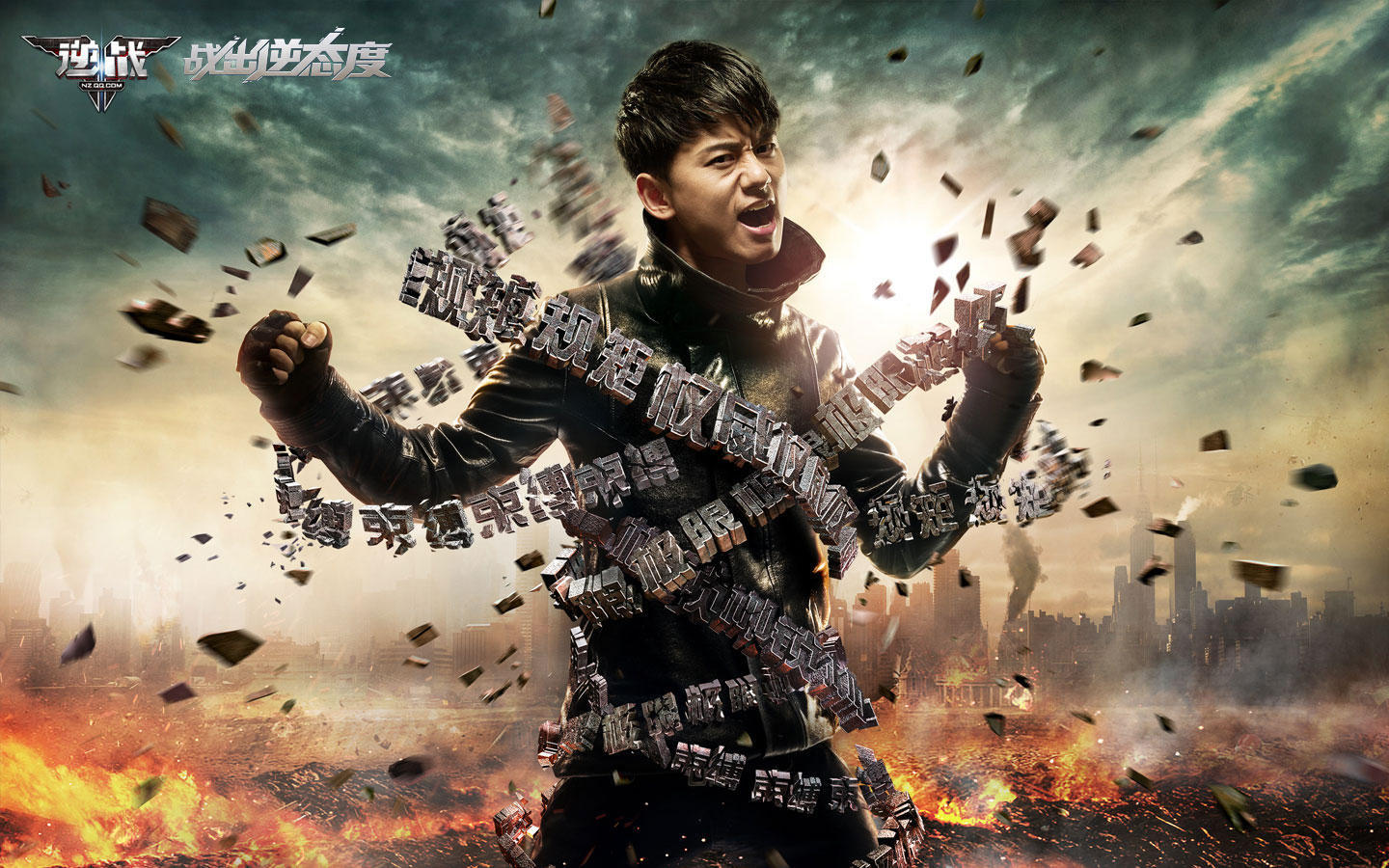 "Zhang Jie endorsement ""against the war"" game desktop wallpaper 49799"