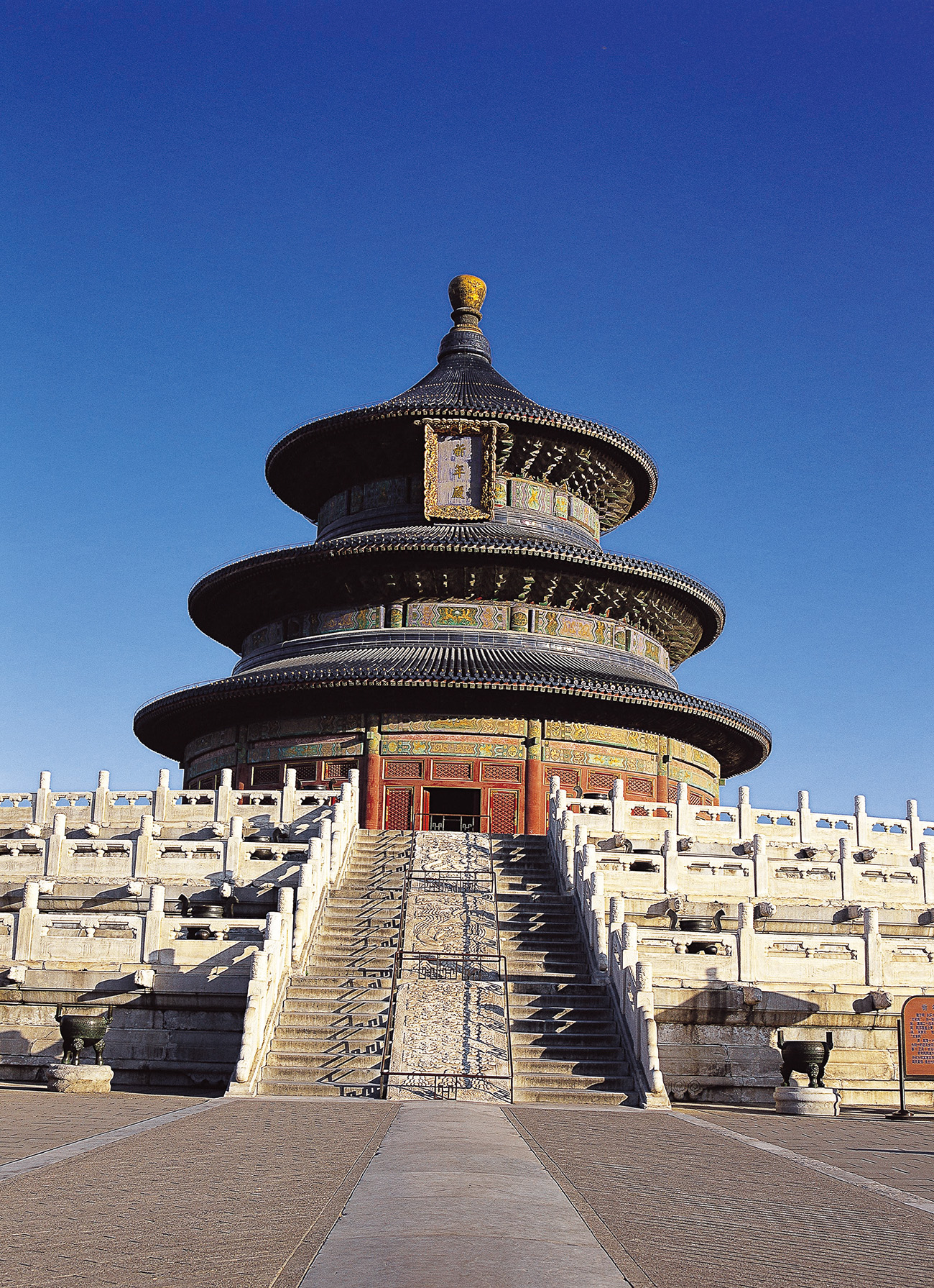 Temple of Heaven 50576