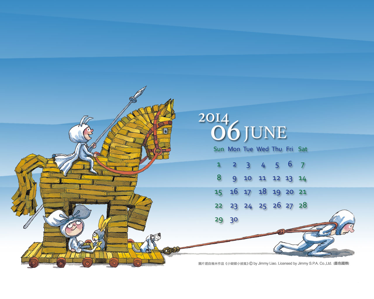 In January Calendar Wallpaper 50613