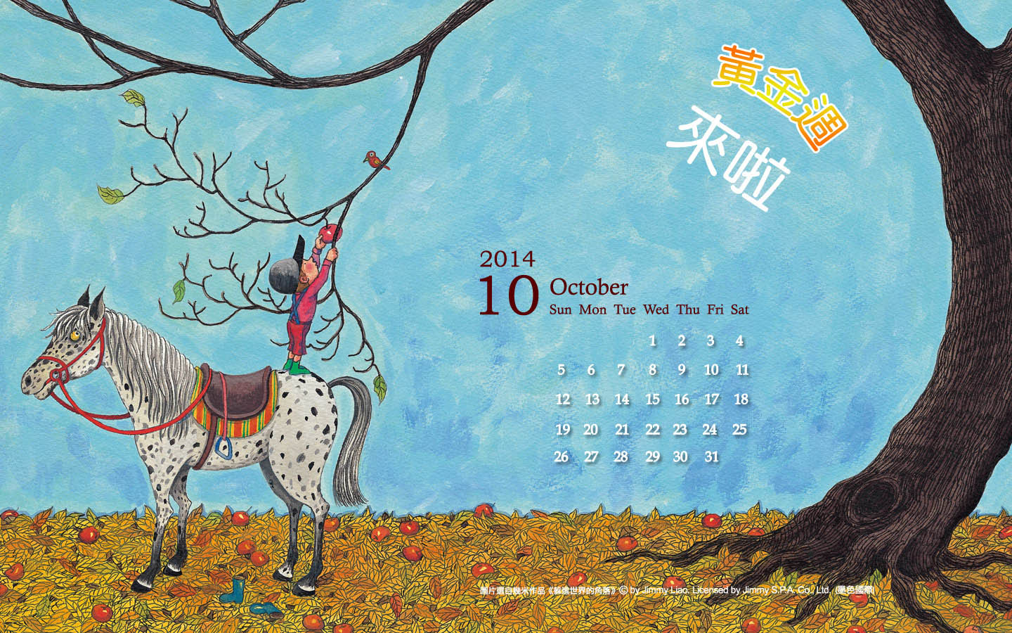 In January Calendar Wallpapers 50971