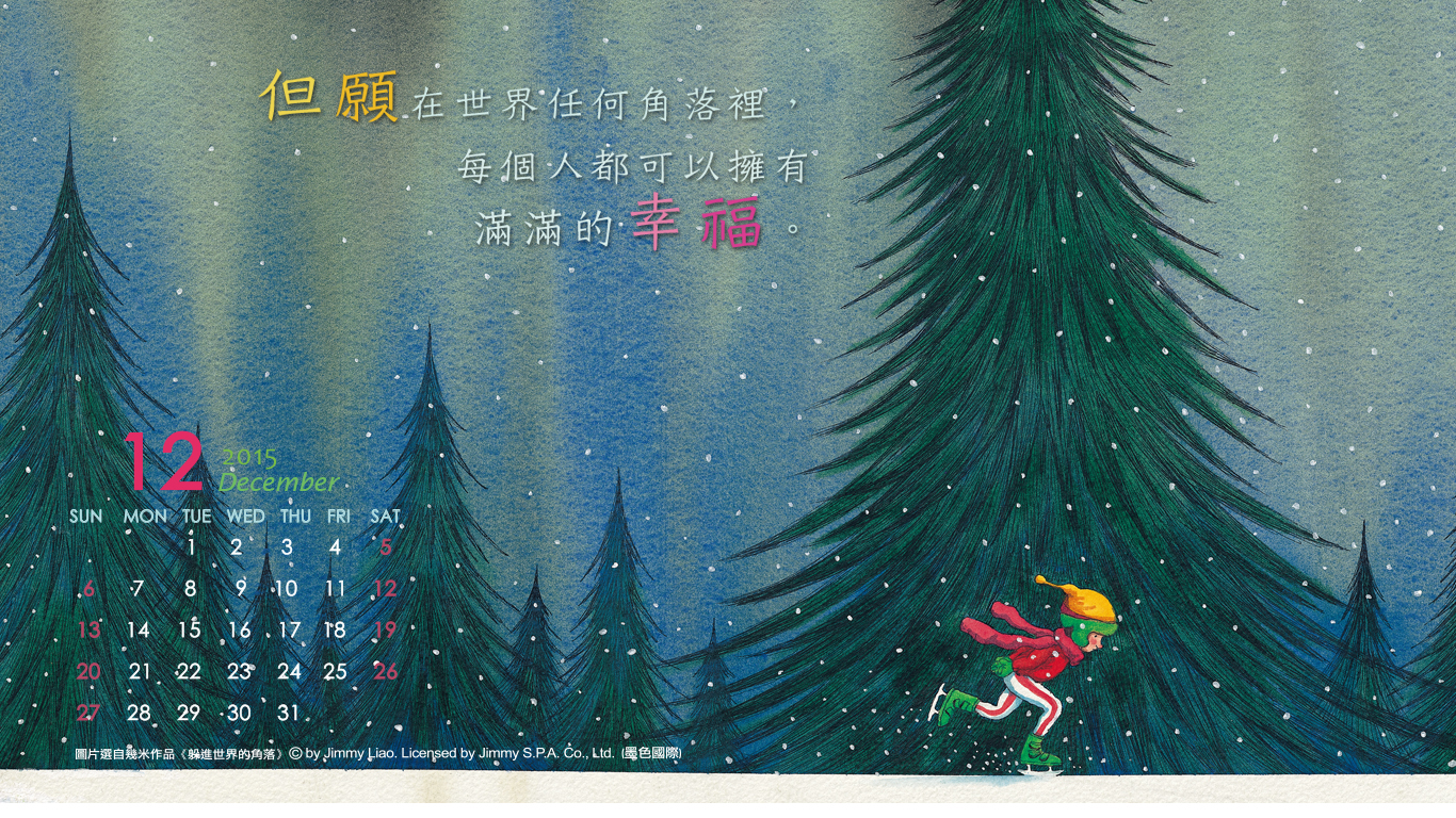Month calendar Christmas desktop wallpaper 52528
