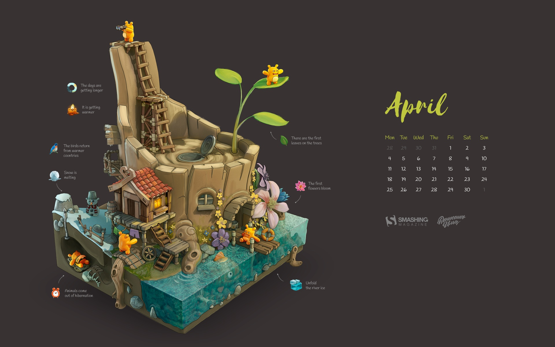 Month year calendar wallpapers 52958