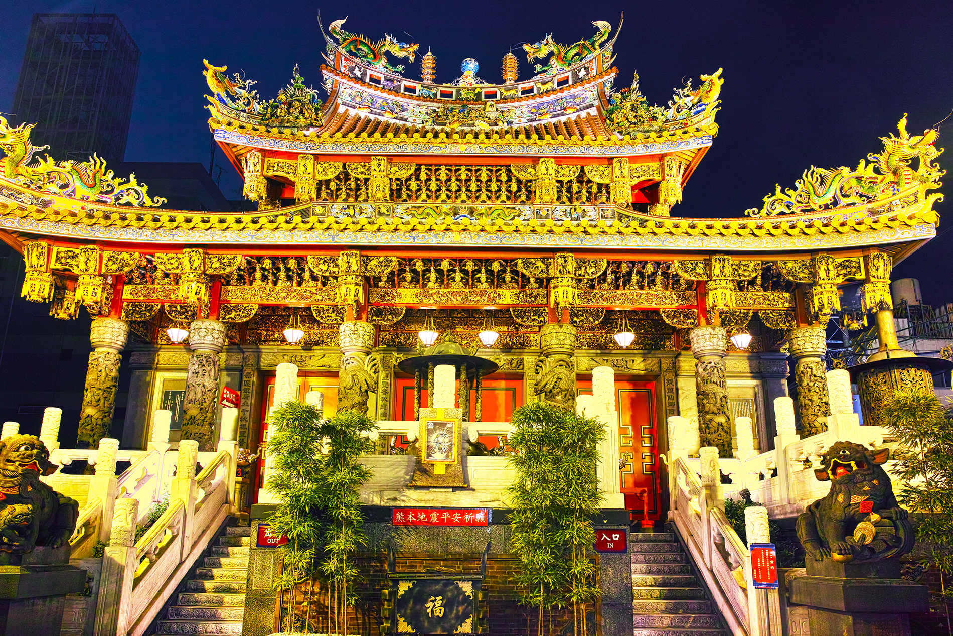 The magnificent temple at night 53652