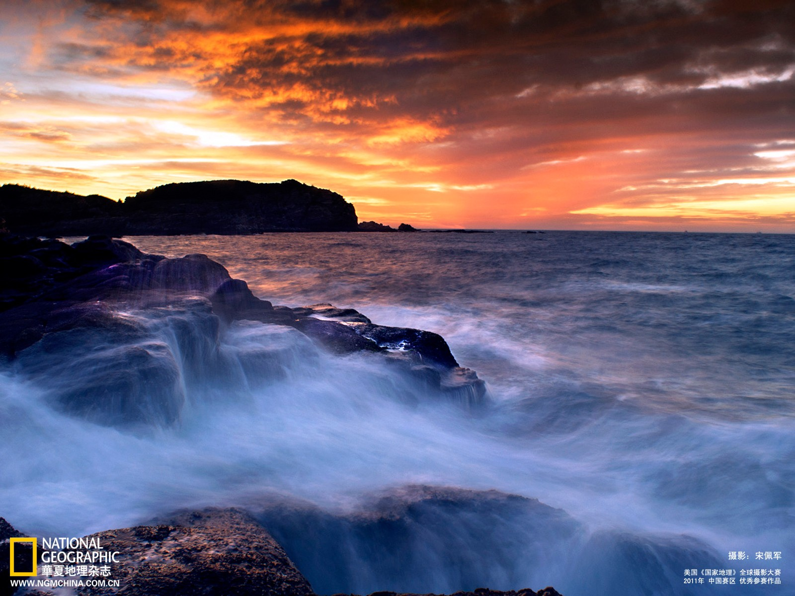 Song Peijun photography sea of ​​soul Wallpaper 31157