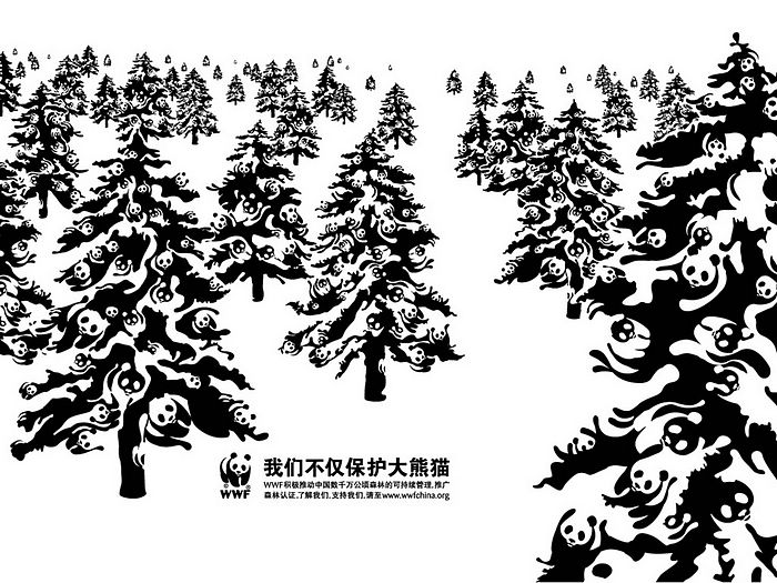 WWF World Wide Fund for Nature (WWF) PSAs wallpaper 31227