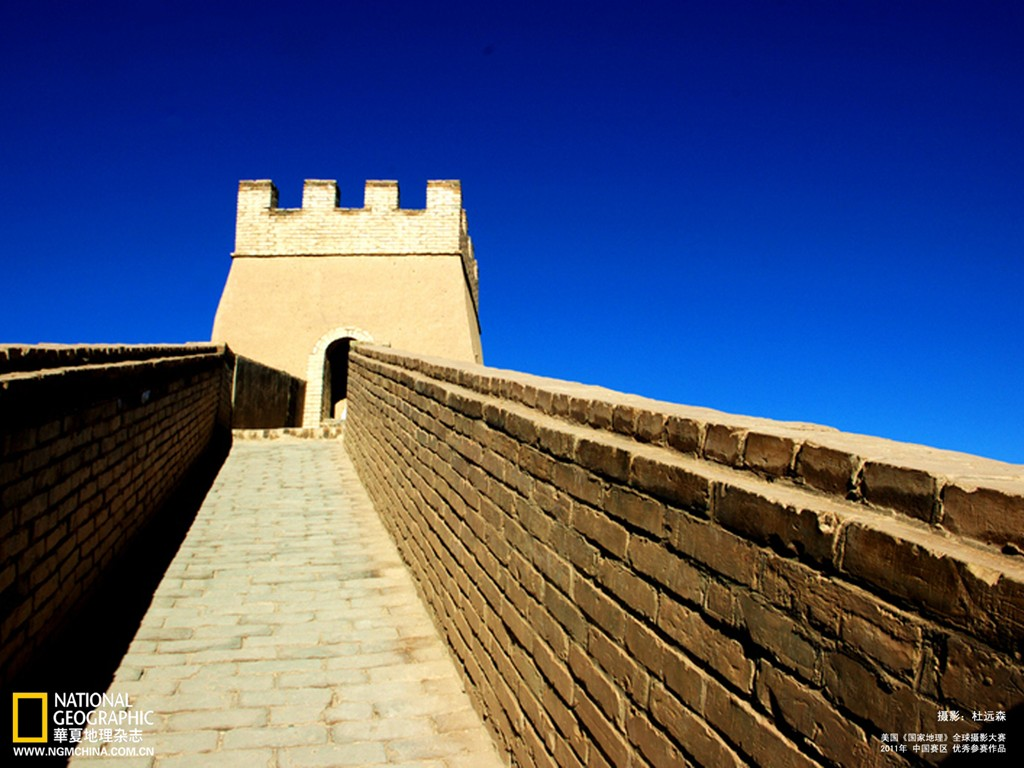 The Du Yuansen photography Xuanbi Great Wall Wallpaper 31252