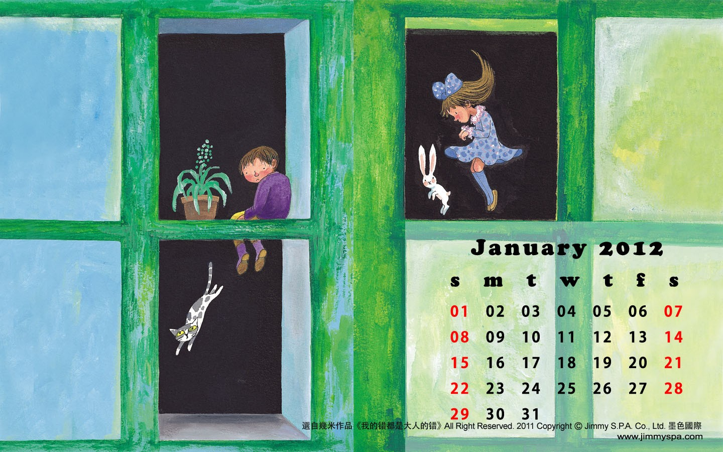 In January Calendar Wallpaper 31330
