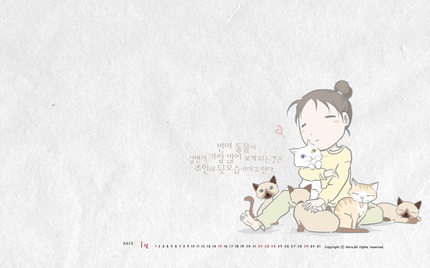 In January Calendar Wallpaper 31346