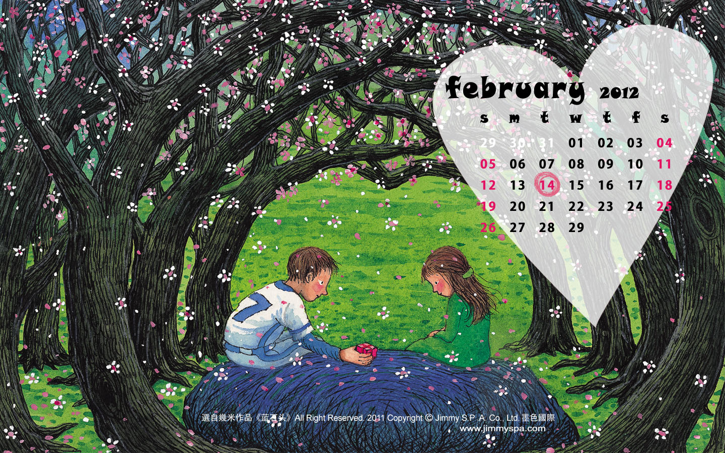 In January Calendar Wallpaper 31363