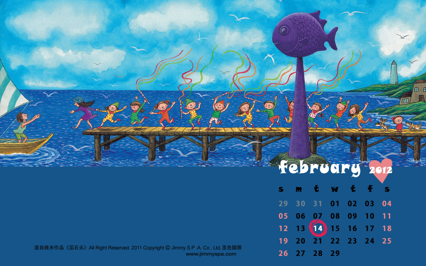 In January Calendar Wallpaper 31365