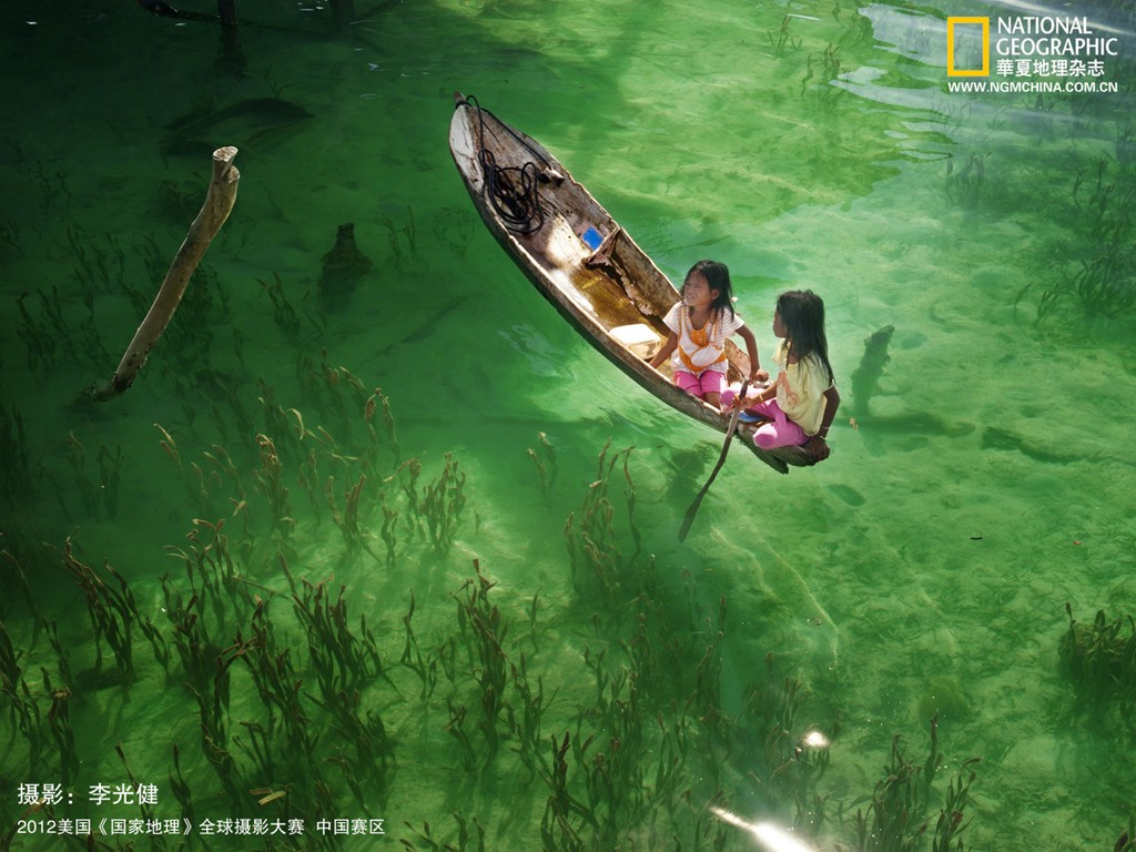 International Photography Contest in China works 31547