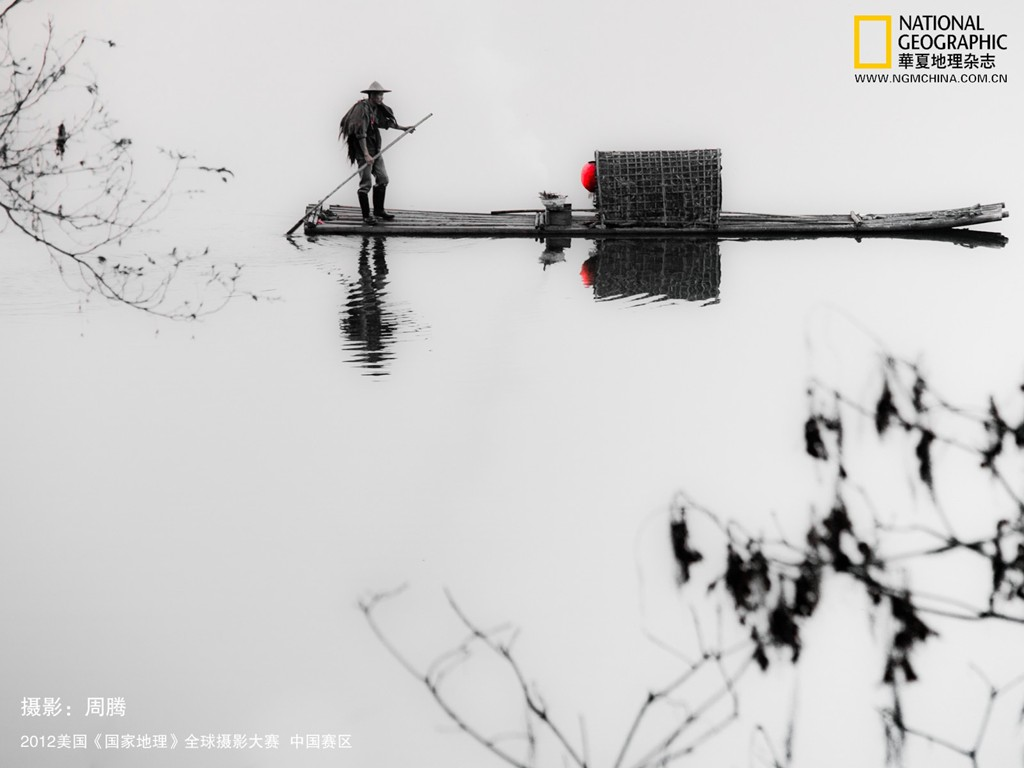 International Photography Contest in China works 31696