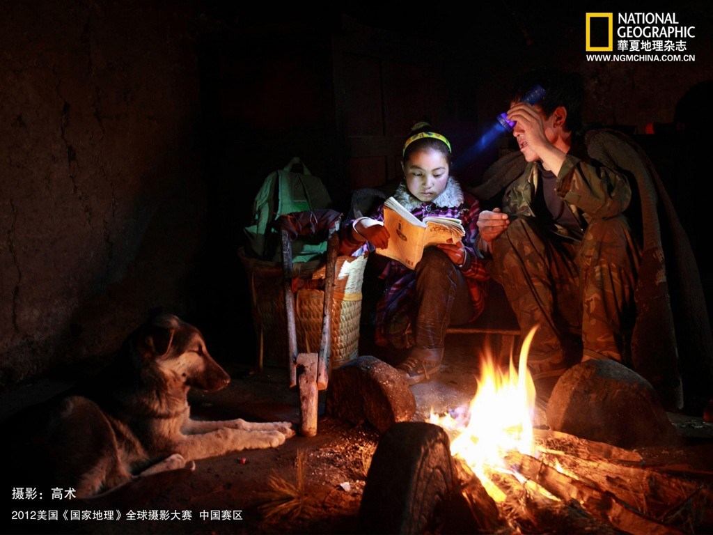 International Photography Contest in China works 31733