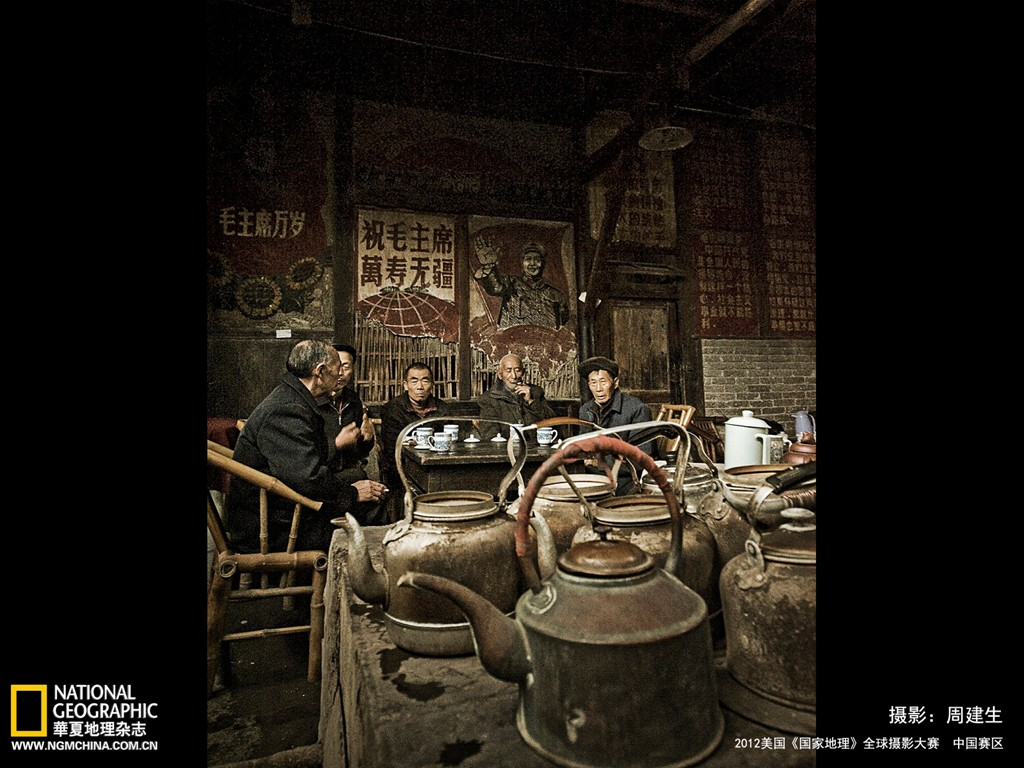 International Photography Contest in China works 31796