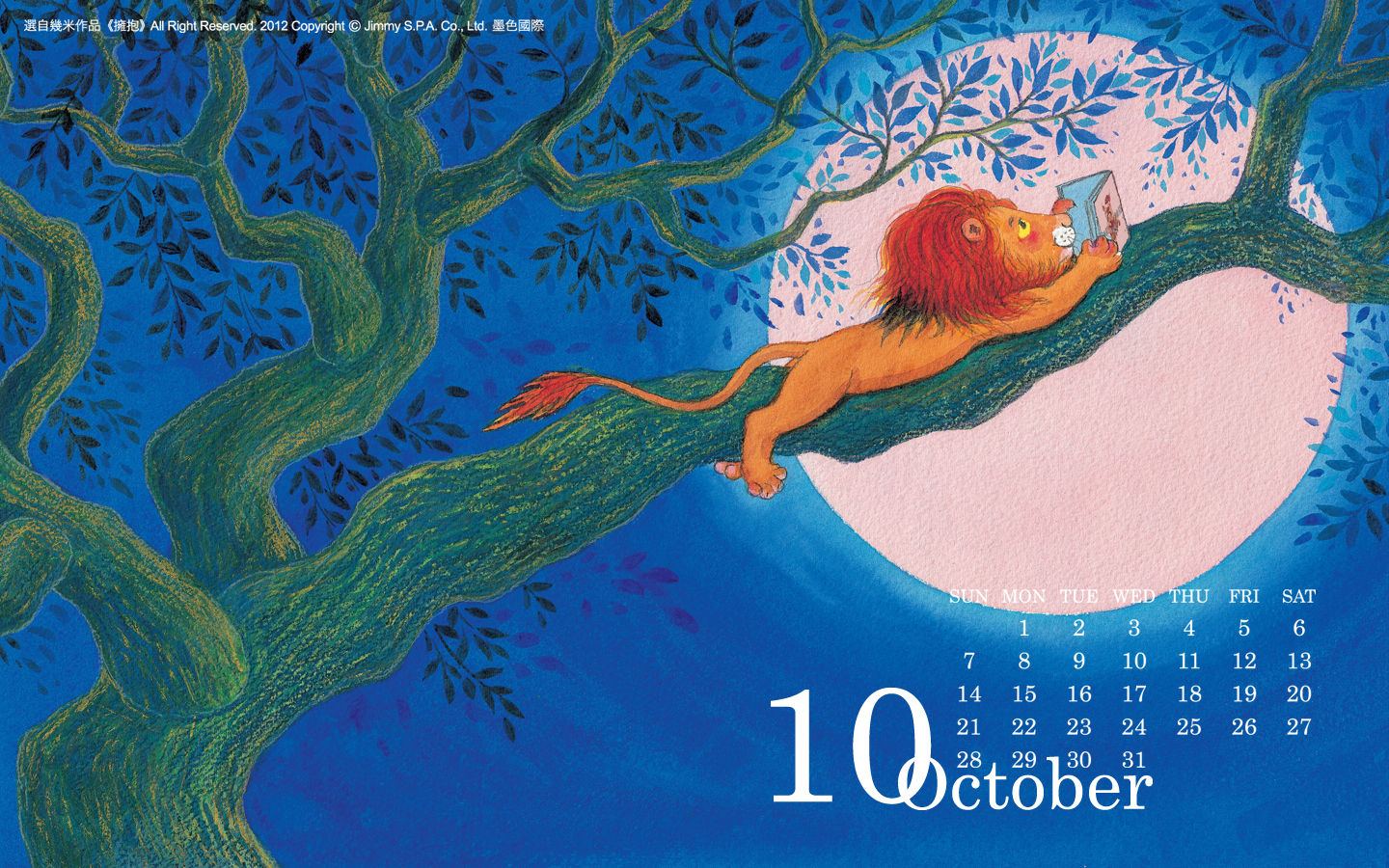 In January Calendar Wallpaper 31931