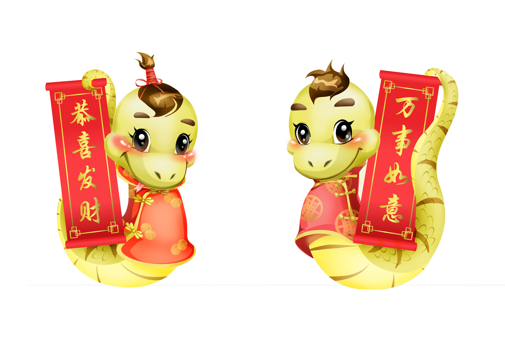 Year of the Snake blessing 32068