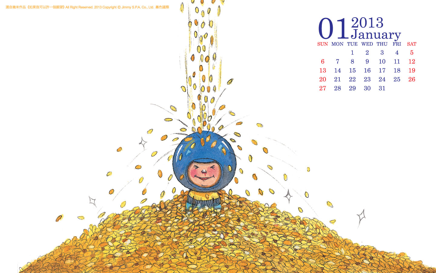 In January Calendar Wallpaper 32083
