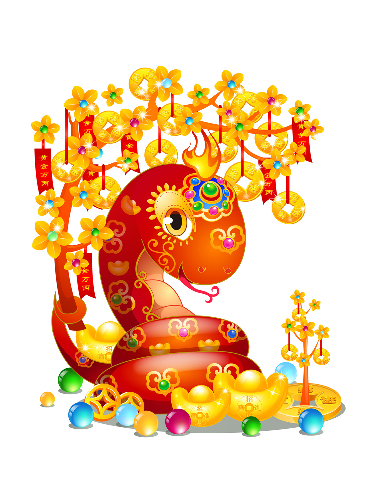 Festive cartoon snake 32205