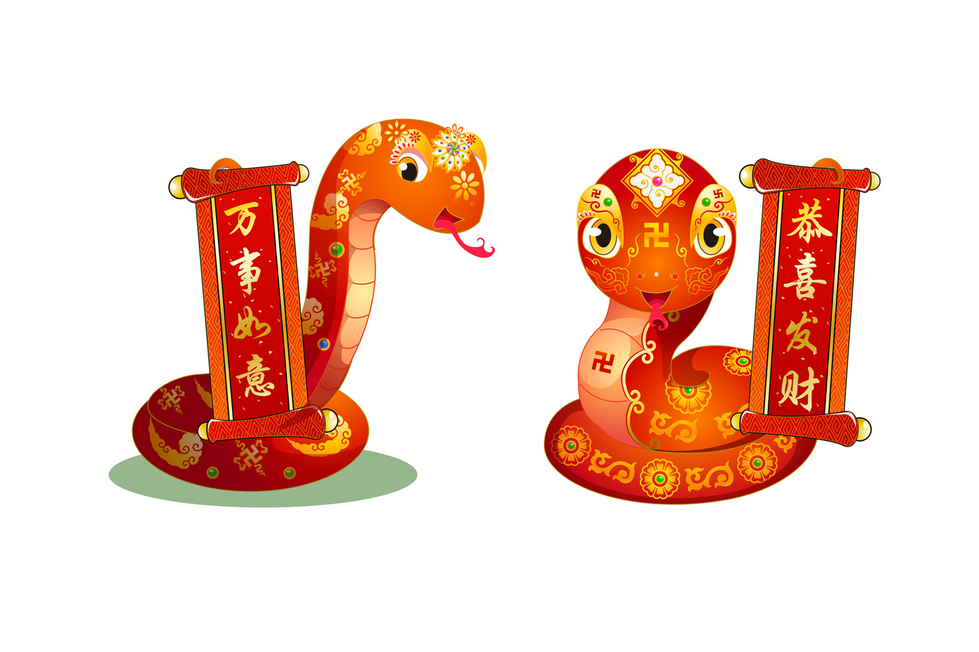 Year Of The Snake Cartoon Snake And Couplet 32206 New Wallpapers