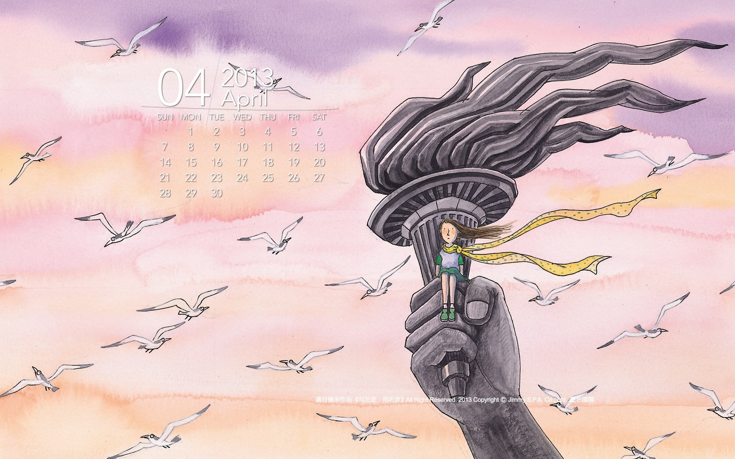 Month Calendar Wallpaper 32271