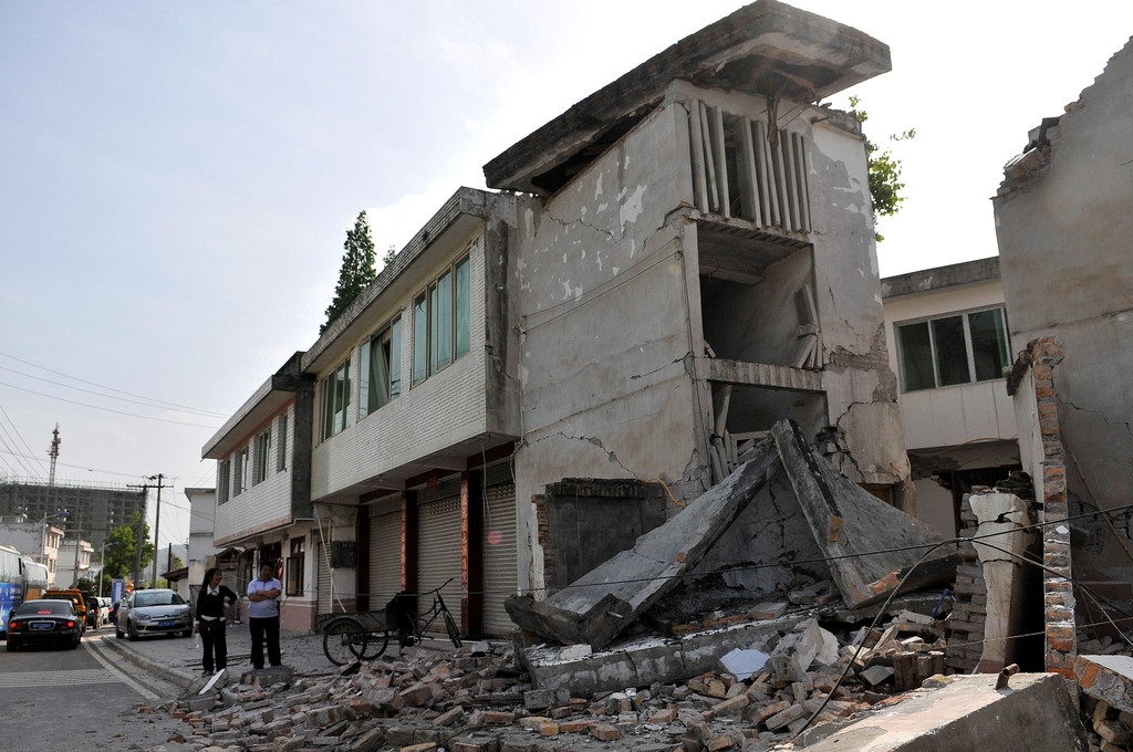 Magnitude 7 Earthquake Hits China's Sichuan Province 34829