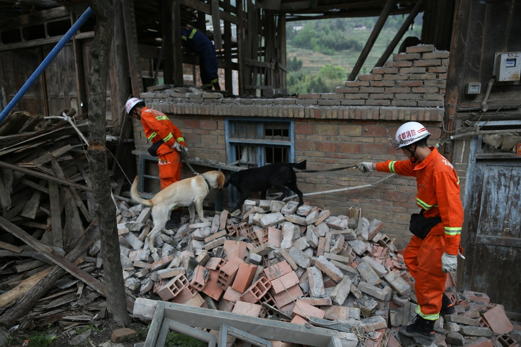 Magnitude 7 Earthquake Hits China's Sichuan Province 34981
