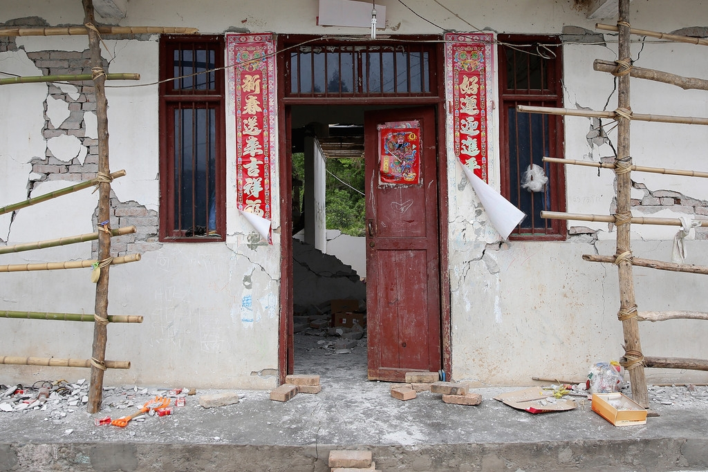 Over 150 Dead, Thousands Injured as Strong Earthquake Hits Sichuan Province 36558