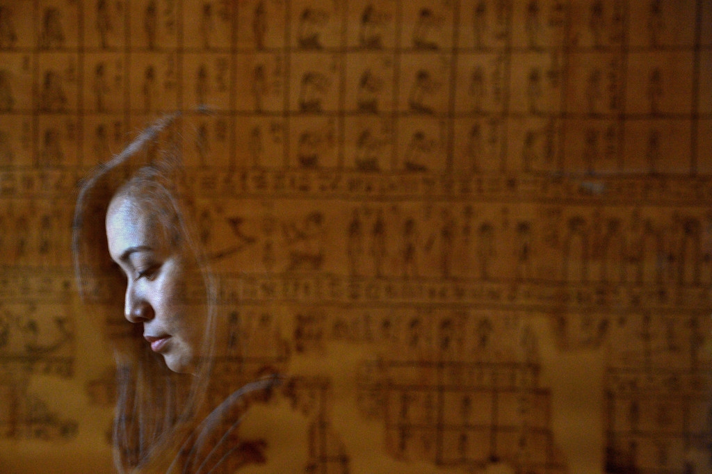 Antiquities And Photographs Go On Display For The Cairo To Constantinople Exh... 37052