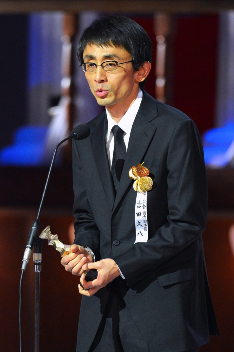 36th Japan Academy Awards 39172