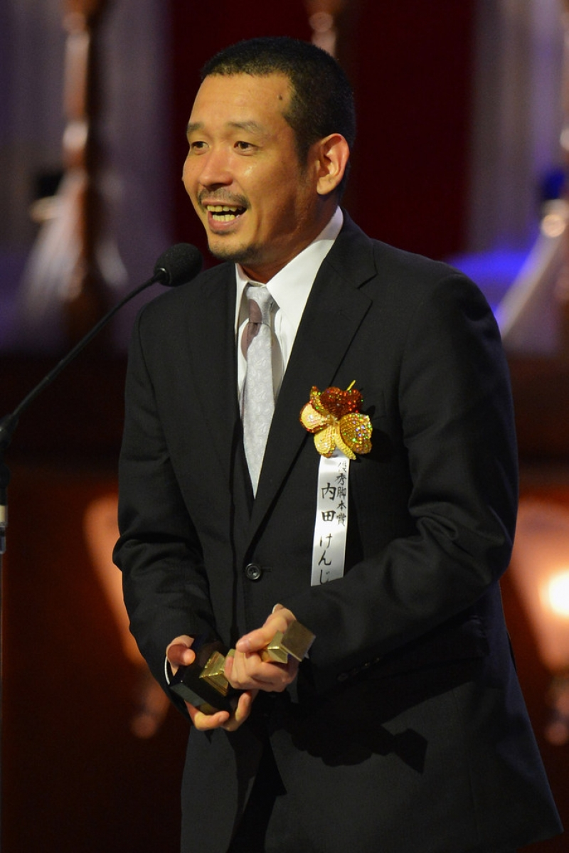36th Japan Academy Awards 39185