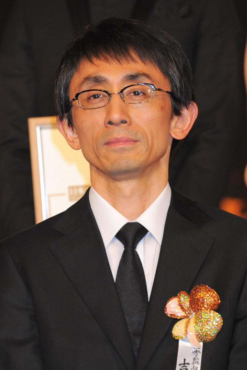 36th Japan Academy Awards 39215