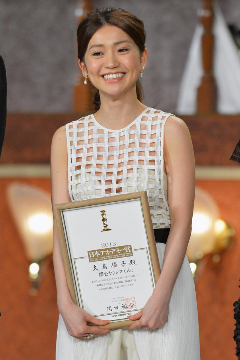 36th Japan Academy Awards 39334