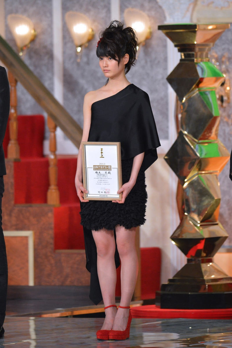36th Japan Academy Awards 39377