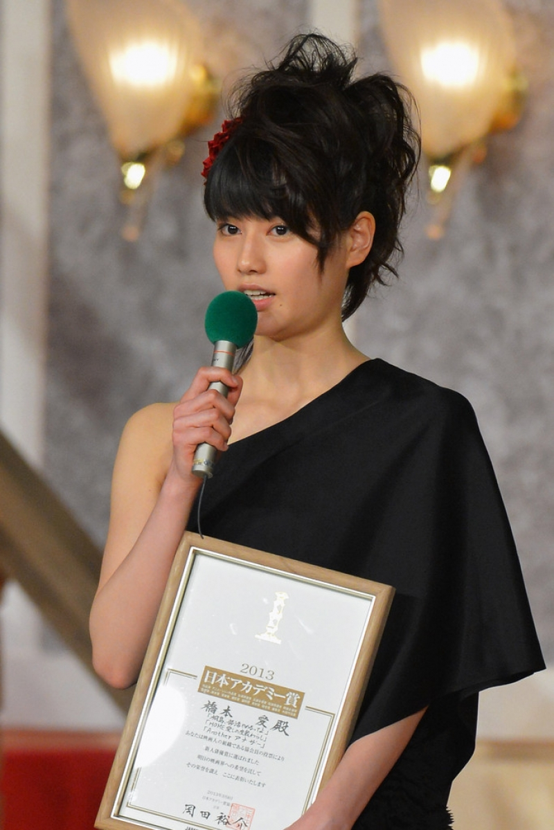 36th Japan Academy Awards 39381