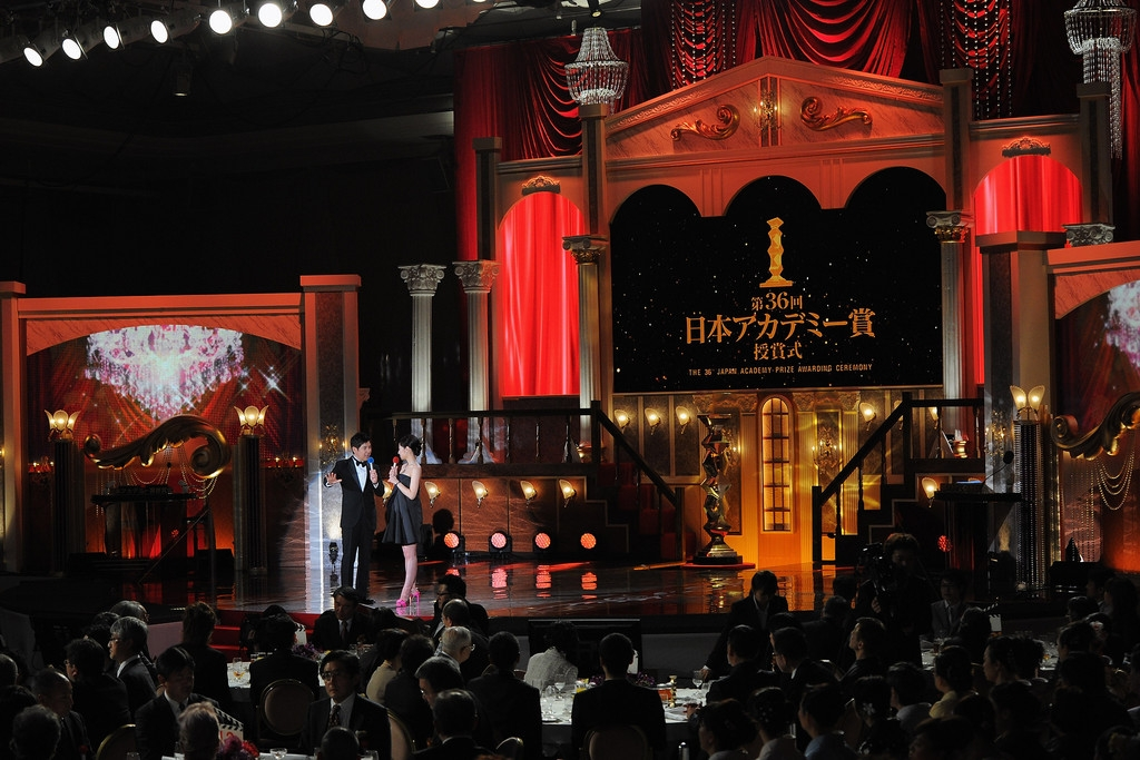 36th Japan Academy Awards 39436