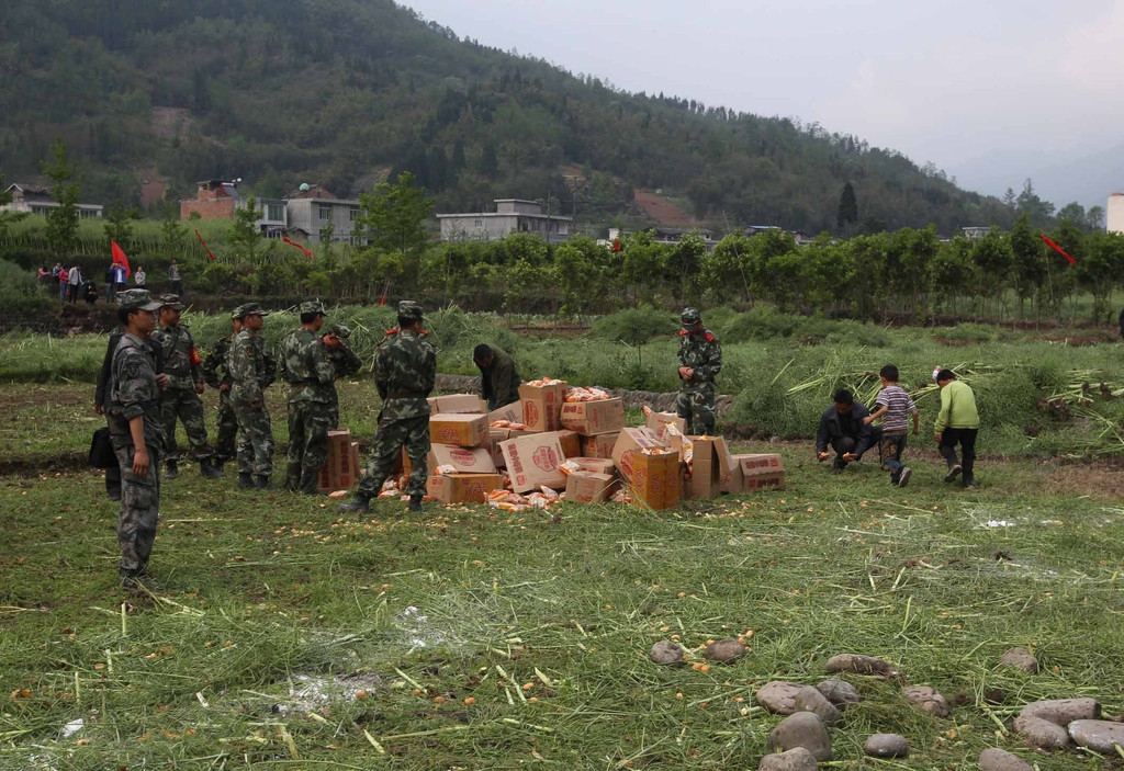 Strong Earthquake Hits Sichuan Province 41493