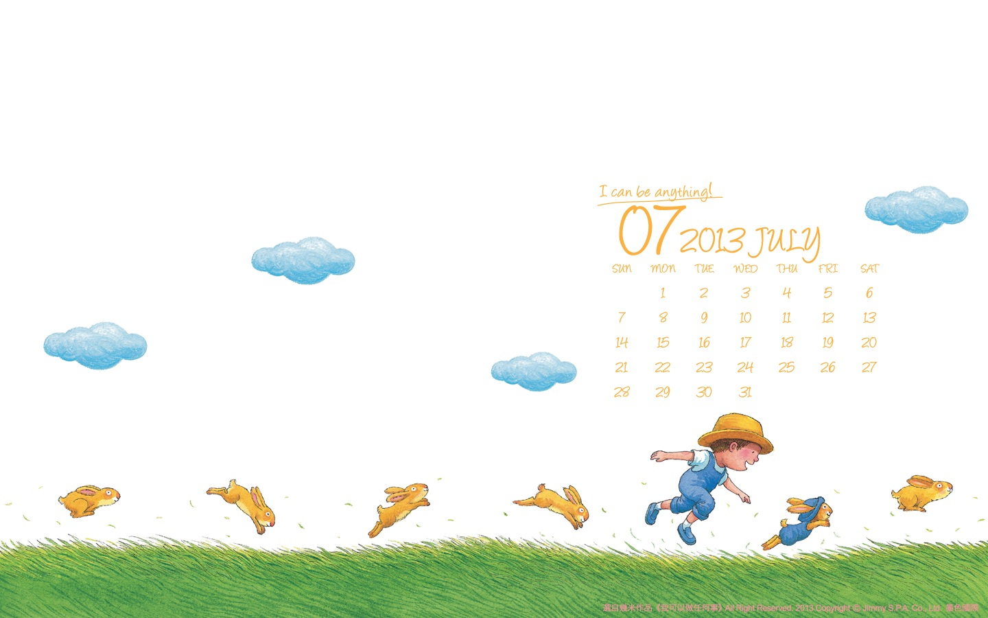Year Calendar Wallpapers 45145
