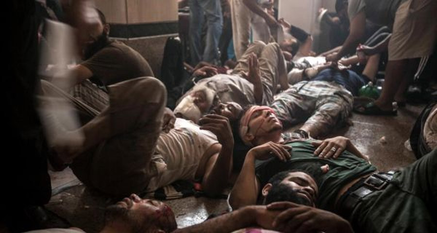 State of emergency in Egypt as hundreds reported dead 46024